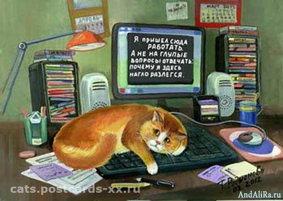 Коты родионовой открытки 27